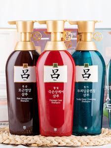 韩国绿棕红吕洗发水护发素套装 防脱修复发膜控油无硅油6EfQWUNF