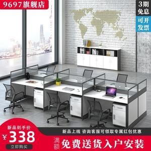 办公家具职员屏风办公桌简约现代4人位员工6人隔断办公室桌椅组合