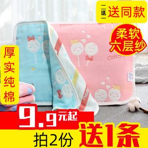 透氣幼兒園紗布嬰兒兒童寶寶卡通新生兒全棉純棉可愛枕巾吸汗小孩