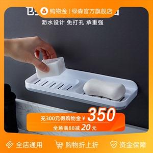 喜家家 衛生間吸盤肥皂盒免打孔瀝水肥皂盒皂托
