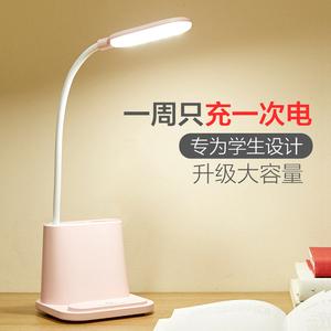 少女心小台灯卧室ins风床头灯护眼书桌小学生女孩可充电USB阅读灯