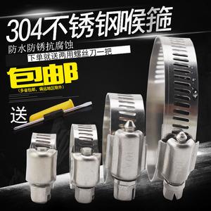 源生 304不锈钢卡箍喉箍抱箍 水管卡扣 快装美式管夹管煤气管固定