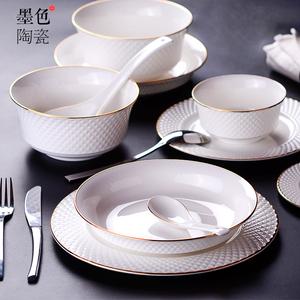 墨色 歐式陶瓷碗碟套裝家用 簡約骨瓷餐具白色景德鎮碗盤筷子金菱