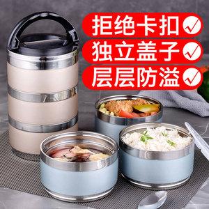 304不銹鋼保溫飯盒桶雙層學生便當盒多層家用3層男女日式韓國帶蓋