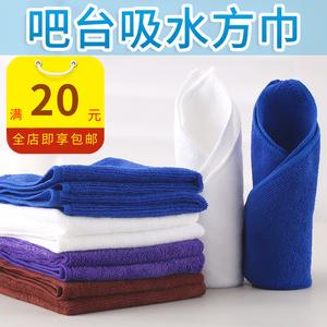 奶茶店毛巾抹布专用擦杯厨房加厚杯子吧台加厚水吧小方巾挂绳咖啡