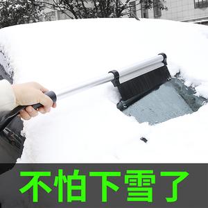 汽車用除雪鏟神器玻璃清雪工具除冰鏟刮雪器除霜掃雪刷子冬季用品