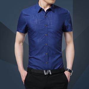 夏季短袖衬衫男装青年商务休闲白衬衫修身?#25239;?#26825;弹力免烫韩版薄款