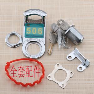 科的正品505轨迹钥匙半盖全盖门式号码锁 桑拿房浴室澡堂更衣柜锁