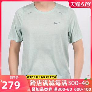 淡綠短袖男Nike耐克官方旗艦2020夏季新款運動健身白透氣速干T恤