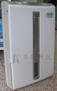 二手原装进口三菱MJ-E16AX-H抽湿机 家用除湿机 可当烘干衣机使用