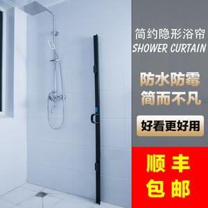隱形浴簾干濕分離免打孔定制防水簾浴室淋浴衛生間加厚防霉隔斷簾