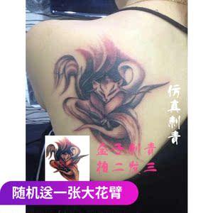 九尾狐狸纹身贴纸 妖狐 狐仙 后肩 前胸 花臂 小腿防水女款仿真贴