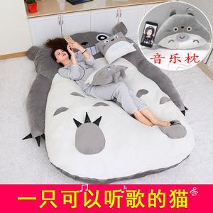 創意懶人沙發床單人宿舍可愛卡通榻榻米客廳雙人情侶臥室龍貓床墊