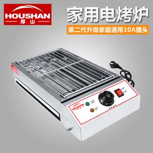 厚山電烤爐家用燒烤爐商用不銹鋼無煙室內小型自助烤串機環保插電