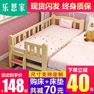 儿童床带护栏男孩女孩公主单人床?#30340;?#23567;床婴儿加宽床边大床拼接床