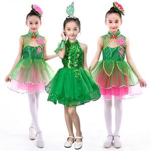 六一小荷風采兒童小草舞蹈服荷花仙子表演服春曉演出服女綠色紗裙