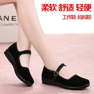 老北京布鞋女鞋單鞋酒店黑色工作鞋舞蹈鞋平底鞋軟底媽媽鞋大碼