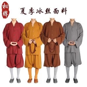 相牌僧服短褂夏季薄款純棉冰絲棉透氣和尚服男女比丘尼羅漢褂小褂