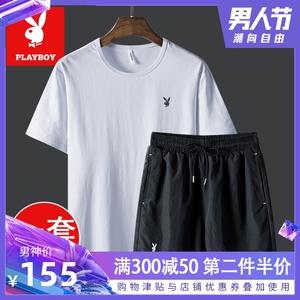 花花公子父亲节礼物短袖T恤男套装夏季中老年夏装衣服中年爸爸装