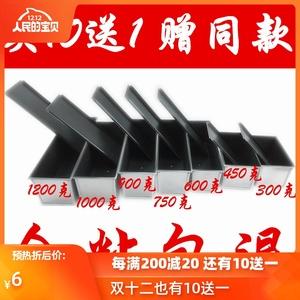 不沾方包模具面包吐司磨具250不粘土司盒帶蓋450g1000g1200克商用