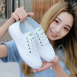小白鞋女2019夏款潮鞋百搭女鞋新款秋鞋平底鞋子学生单鞋百搭白鞋