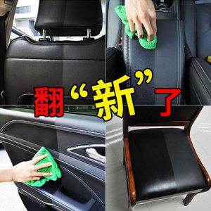 汽車表板蠟儀表盤蠟劃痕修復上光保養防塵內飾清洗表面蠟檸檬香型