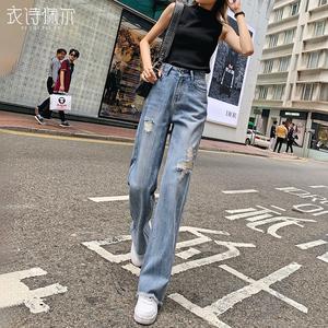 高腰破洞阔腿牛仔裤女2021春季新款垂感宽松直筒裤显瘦加长拖地裤