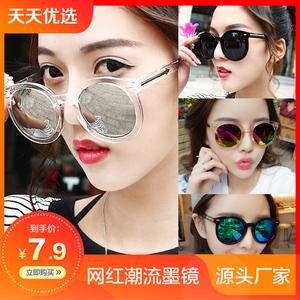 墨鏡ins潮明星款2019新款網紅同款gm太陽眼鏡女防紫外線圓臉眼睛