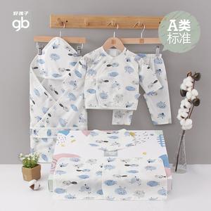 好孩子FGB童装春夏新品新生儿婴儿男女宝宝纯棉纱布礼盒六件套