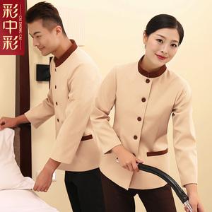 保洁工作服女长袖套装秋冬装物业酒店客房宾馆清洁阿姨服务员制服