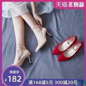 紅色婚鞋女2019新款高跟貓跟配秀禾服的一字扣系帶中式春季新娘鞋