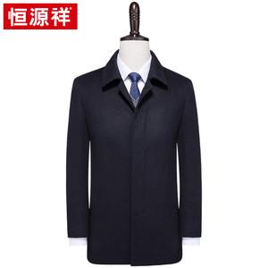 恒源祥纯羊绒大衣男中长款2019冬季新款商务中年翻领男士毛呢外套