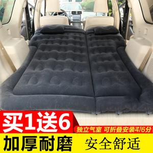 東風風神AX7啟辰T70充氣床后備箱填平墊 后備箱車用車載床旅行床