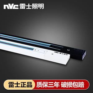 雷士照明三線軌道燈軌道條射燈導軌配件1米1.5米2米軌道接頭