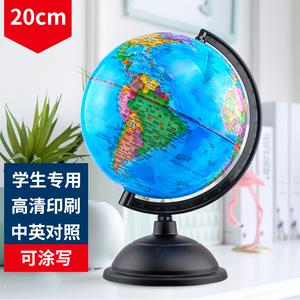 教學版地球儀學生用初中生兒童小號ar智能語音3D立體懸浮高清20cm帶燈發光中英文便攜擺件創意世界地圖玩具