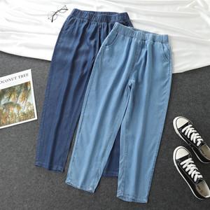 冰絲牛仔褲女小腳超薄九分女褲外穿夏季薄款大碼胖mm寬松天絲褲子
