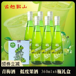 古越龍山青梅酒360ml*6瓶禮盒裝 男女士花果酒  高端低度甜味果酒