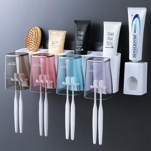 衛生間牙刷架置物架免打孔刷牙杯子漱口杯套裝擠牙膏神器牙刷杯子