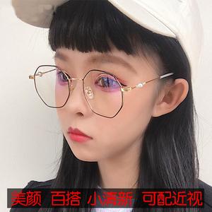 眼鏡框女韓版潮復古圓近視超輕可愛小清新圓臉修臉學生原宿風小臉