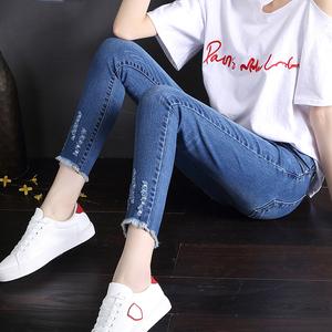 牛仔褲女九分小腳春夏秋季2020新款彈力破洞顯瘦鉛筆長褲子韓版潮