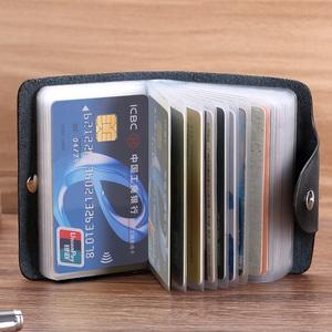 放卡的卡包男真皮精致高檔多卡位收納卡片包超薄大容量卡套女小巧