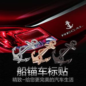 汽车3D立体车贴金属个性汽车尾标贴越野探险贴金属船锚徽章车贴标