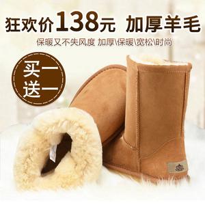 冬季雪地靴羊皮毛一體中筒加絨加厚女2019新款短筒面包棉鞋短靴子