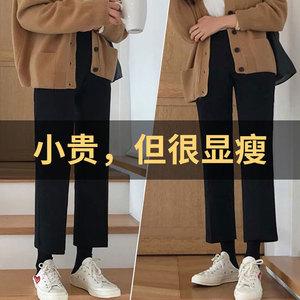 阔腿裤女裤子春秋2019新款高腰显瘦百搭垂感直筒裤坠感宽松西装裤