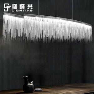 北欧灯具后现代简约创意个性客厅餐厅酒吧台服装店流苏铝链条吊灯