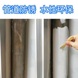 居日天水性防銹金屬漆下水管道油漆暖氣片鐵門陽臺欄桿翻新漆快干