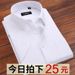 男士長袖春季白襯衫商務正裝韓版潮流休閑半袖襯衣藍色工裝短袖寸