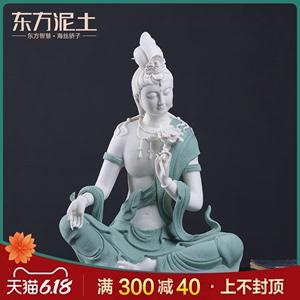 東方泥土 陶瓷蓮花水月自在觀音 中式禪意客廳玄關擺件佛像工藝品