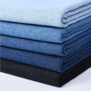 水洗牛仔布料棉加厚褲子襯衫圍裙diy服裝夏季淺藍色棉布面料春秋