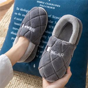 男士棉拖鞋男秋冬季包跟室內家用厚底保暖家居防滑毛毛棉鞋女冬天